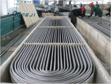 Stainless Steel U tubes Package