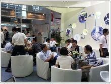 Trade Fair and Conference In Shanghai