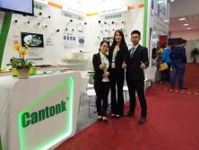 Cantonk back from Exposec Brazil 2017