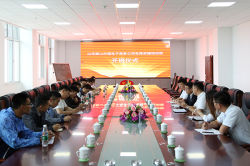 E-commerce Practice Training Class Opening Ceremony of Shandong Nanshan Zhongmei E-commerce Company