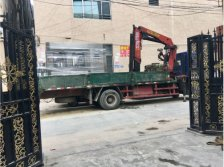 Guanhe factory relocation from Guangzhou Baiyun disctrict