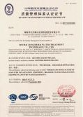 ISO 9001:2015 Certificate of Reverse Osmosis Water Treatment Equipment