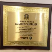 Alizarin Audited Supplier Certificate from Made-in-China com