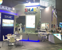 SHAC EXHIBITION BOOTH