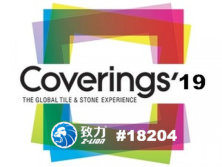 2019 Coverings Fair Orlando 2019 @ Z-LION in HERE!
