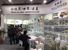 Shanghai optical fair