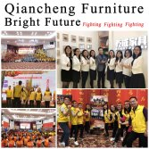 Qiancheng trade team
