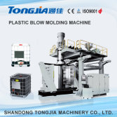 Large Model Blow Molding Machine