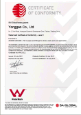 WATERMARK for AS1260 PVC DWV CERTIFICATE