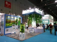 Ecotech China Air in Shanghai 2017