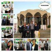 SAHARA the 29th International Agricultural Exhibition
