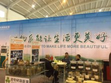 Biomass Energy Exhibition show