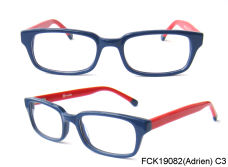 Children eyeglasses frame