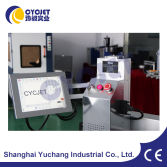 Hot Sale Fly Laser Marking Machine