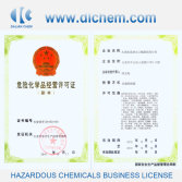 Hazardous Chemicals Business License of the Peoole′s Republic of China