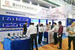 Shanghai international pharmaceutical exhibition