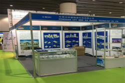 Beijing Petroleum Fair