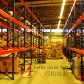 Pallet racking installation in SWEDMART Warehouse
