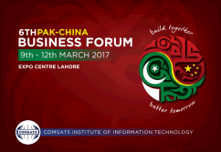 March 9th -12th 2017 Trade Show in Pakistan