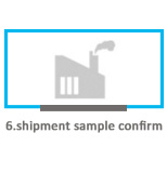 Shipment Sample Confirm