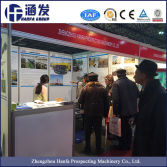 Hanfa Group participated in the exhibition Kazakhstan