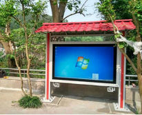 65inch Outdoor Horizontal LCD Totem