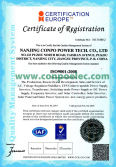 ISO9001: 2008 Quality Management System by Certification Europe