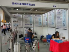 2016 The 10th China International Pharmaceutical & Chemical Technology Exhibition