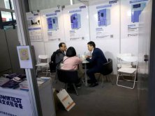 Optical expo 20th in 2018