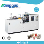 MG-Q12 Paper Cup Forming Machine