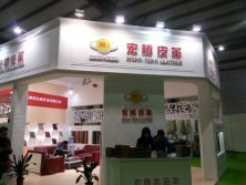 31th famous furniture exhibition in Dongguan
