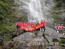 Team activity in Wugong mountain