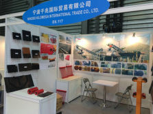 exhibition in Shanghai Bauma 2014
