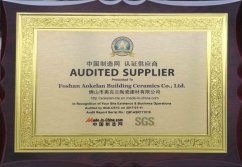 2017 Audited Supplier Made in China