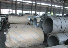 Silicon Steel Warehouse