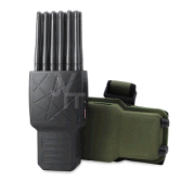 World First 12 Antennas All-in-One Full Bands Cell Phone Portable Signal Jammer Released