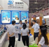 8th FLOWTECH CHINAition