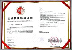 Zhushi-pharma certificate of honor
