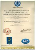 ISO: 90001& 2008 Certificate