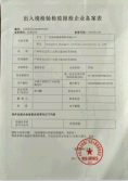 export and import record form