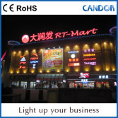 RT-Mart lighting