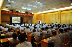Paper meeting in Hangzhou on 2011