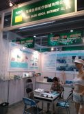 the 114th China Import & Export Fair(Canton Fair)
