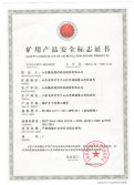 Safety Certificate of Approval for Mining Products (10)
