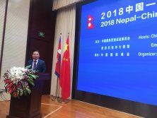 China-Nepal Business Forum 2018