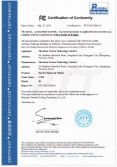 FCC Certificate for Balance Scooter