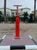 J&R Emergency Call Station Like Red Flower blooming In The Desert of Middle East
