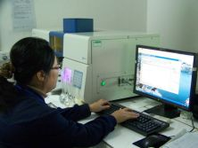 Trace Element Analyzer