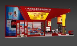 We are ready for the 115th Canton Fair
