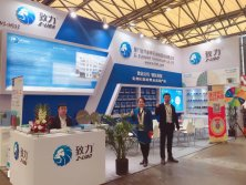 2018 Xiamen Stone Fair of Z-LION TOOLS